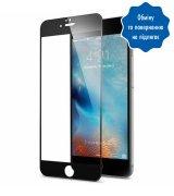 Защитное стекло iLera Eclat 0.30mm для iPhone 8 Plus Black (EclGl1118PLBI)