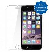 Защитное стекло iLera Eclat 0.30mm для iPhone 7