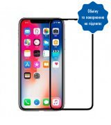 Защитное стекло iLera Tempered Glass Invisible 3D Full Protection для iPhone XS Max