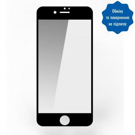 Remax Crystal Set Glass + Tpu Case для IPhone 7 Black