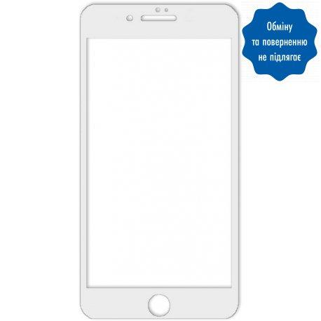 Remax Crystal Set Glass + Tpu Case для IPhone 7 White