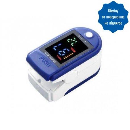 Пульсоксиметр Fingertip Pulse Oximeter LYG-88 (C101H1)