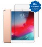 Защитное стекло NN 0.26 для Apple iPad Air 10.9 2020