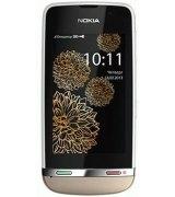 Nokia Asha 311 Charme White