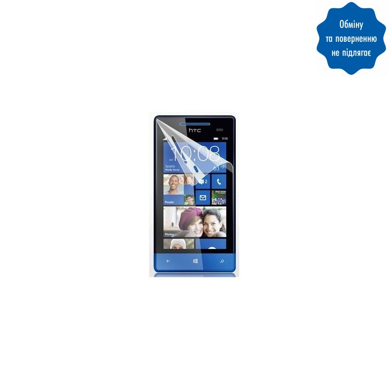 Защитная плёнка для HTC Windows Phone 8s глянцевая