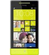 HTC Windows Phone 8S A620e High-Rise Grey