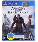Игра Assassin's Creed: Вальгалла (PS4, PS5, Русская версия)