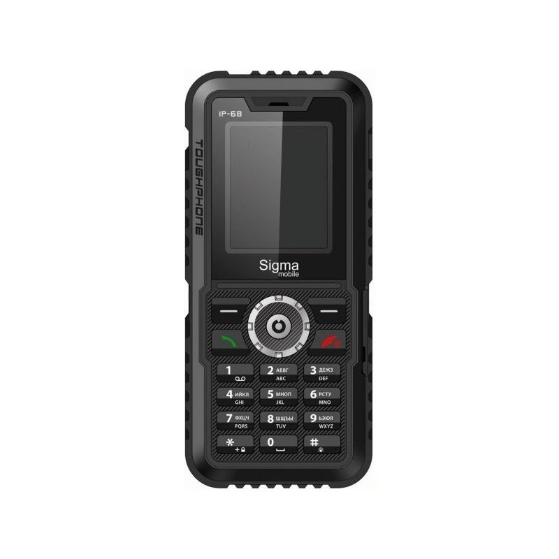 Sigma mobile X-treme IP 68 Black/Black