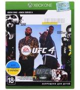 Игра UFC 4 (Xbox One, Русские субтитры)