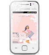 Samsung Galaxy Y S5360 Pure White La Fleur