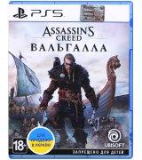 Игра Assassin's Creed: Вальгалла (PS5, Русская версия)