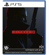 Игра Hitman 3. Standard Edition (PS5, Английская версия)