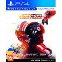 Игра Star Wars: Squadrons (поддержка VR) (PS4, Русские субтитры)