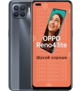 OPPO Reno4 Lite 8/128GB Black