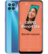 OPPO Reno4 Lite 8/128GB Blue