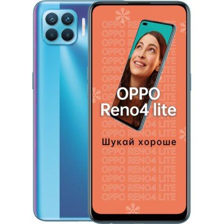 OPPO Reno4 Lite 8/128GB Blue