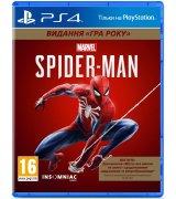 Игра Marvel Человек-паук. Издание «Игра года» для Sony PS4 (русская версия)