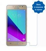 Защитное стекло 0.18mm для Samsung Galaxy J2 Prime (G532)