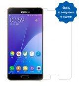 Защитное стекло 0.18mm для Samsung Galaxy A7 2016