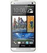 HTC One Dual SIM 802w Glacier White