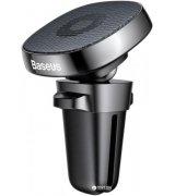 Автодержатель Baseus Privity Series Pro Air outlet Magnet Bracket Black (SUMQ-PR01)