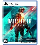 Игра Battlefield 2042 (PS5, Русская версия)