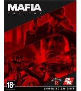 Игра Mafia Trilogy [Код загрузки, без диска] (PС, Русская версия)
