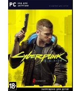 Игра Cyberpunk 2077 [Код загрузки, без диска] (PС, Русская версия)