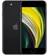 Apple iPhone SE (2020) 256Gb Black (Full Box)