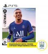 Игра FIFA 22 (PS5, Русская версия)