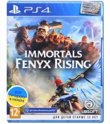 Игра Immortals: Fenyx Rising (PS4, PS5, Русская версия)
