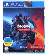 Игра Mass Effect Legendary Edition (PS4, Русские субтитры)