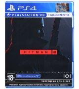 Игра Hitman 3. Standard Edition (поддержка VR) (PS4, PS5, Английская версия)