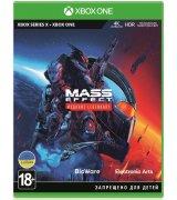 Игра Mass Effect Legendary Edition (Xbox One, Series X, Русские субтитры)