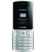 Philips Xenium X130 Dual Sim Silver