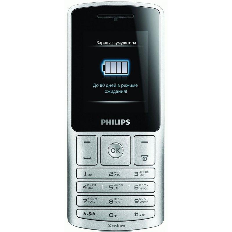 Philips Xenium X130 Silver