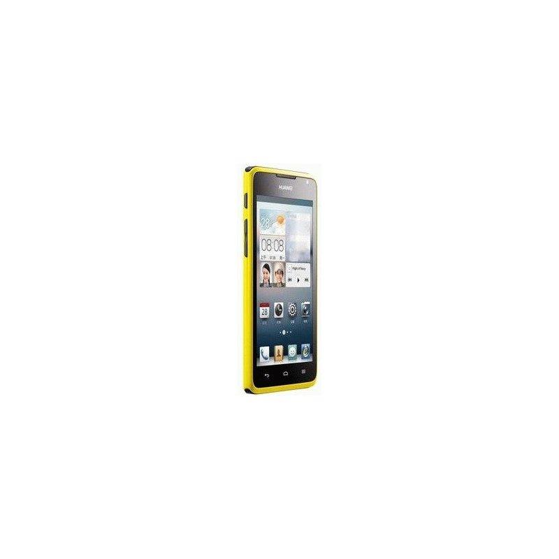 Huawei  C8813d GSM+CDMA Yellow