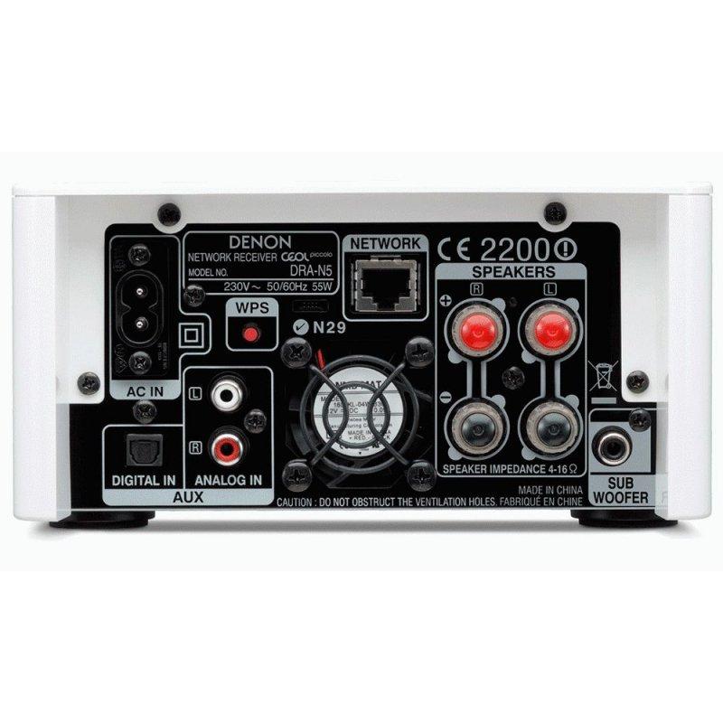 Denon DRA-N5 White