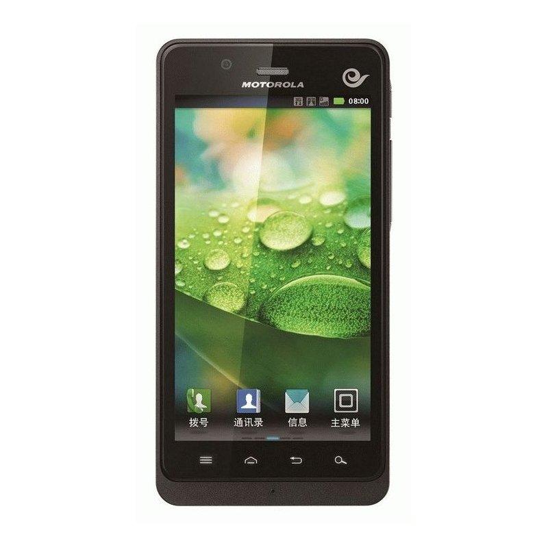 Motorola XT928 Dinara GSM+CDMA Black