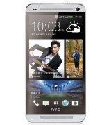 HTC One 802d 16 Gb GSM+CDMA Silver