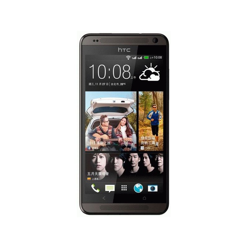 HTC Desire 700 Dual Sim Brown
