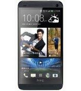 HTC One 802d 16 Gb GSM+CDMA Black
