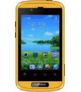 Sigma mobile X-treme PQ11 YellowBlack