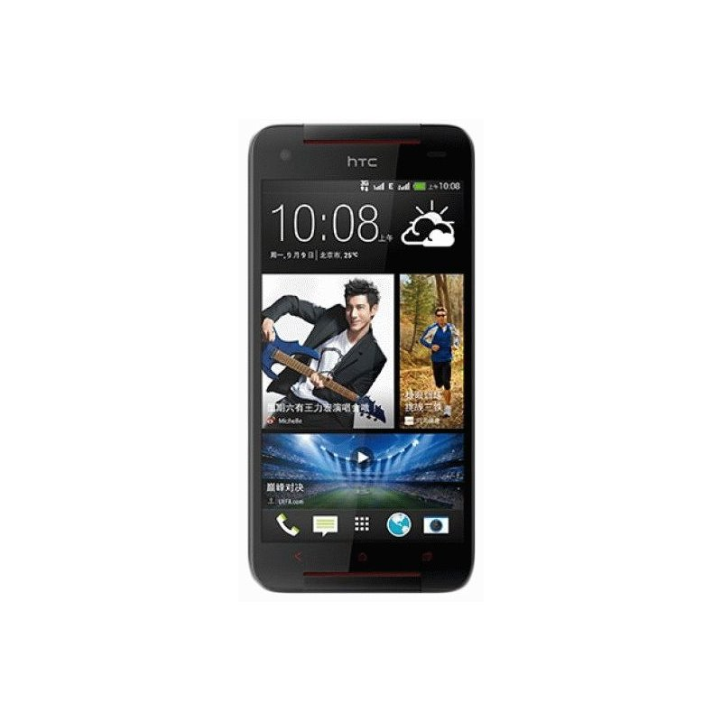 HTC Butterfly S919d GSM+CDMA White