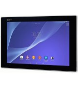 Sony Xperia Tablet Z2 4G 16GB White (SGP521RU/W.RU3)