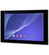 Sony Xperia Tablet Z2 32GB White (SGP512RU/W.RU3)