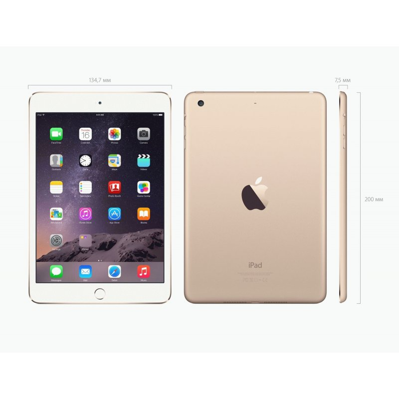 iPad mini 3 128GB Wi-Fi Silver