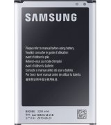 Батарея для Samsung Galaxy Note 3 N9000 (EB-B800BEBECRU)