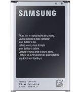 Батарея для Samsung Galaxy S5 G900 (EB-BG900BBEGRU)