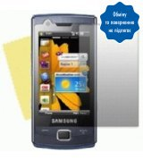 Защитная плёнка для Samsung B7300 Omnia LITE